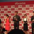 NTTドコモ2014春夏新製品発表会