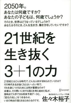 20140722_book