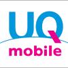 uq_mobile_logo